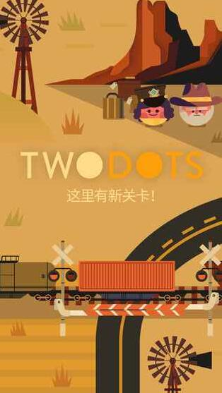 Two Dots1
