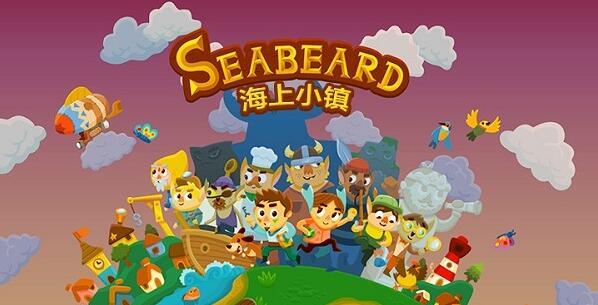 Seabeard1