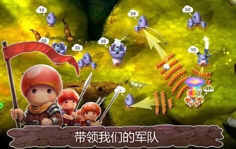 Mushroom Wars4