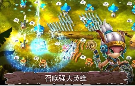Mushroom Wars3