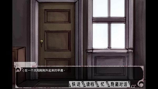 茸雪游戏下载中文版
