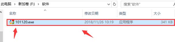 谷歌翻译器官方电脑版下载