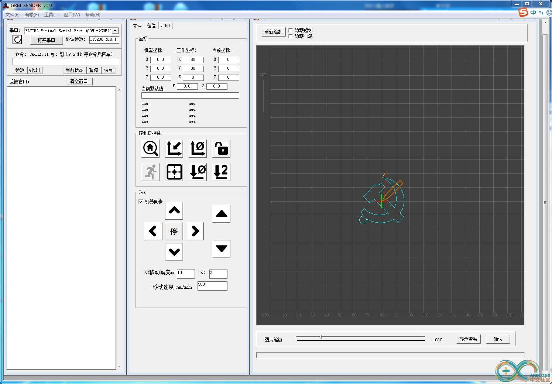 grbl控制软件下载最新版下载