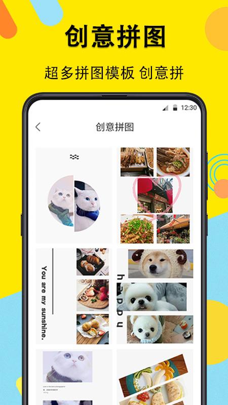 水印美图相机app官方版IOS版