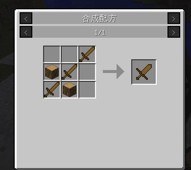 我的世界强化工具mod下载