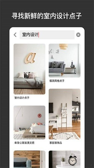 pinterest官网中文版