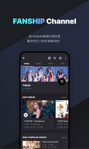 vlive app官方版