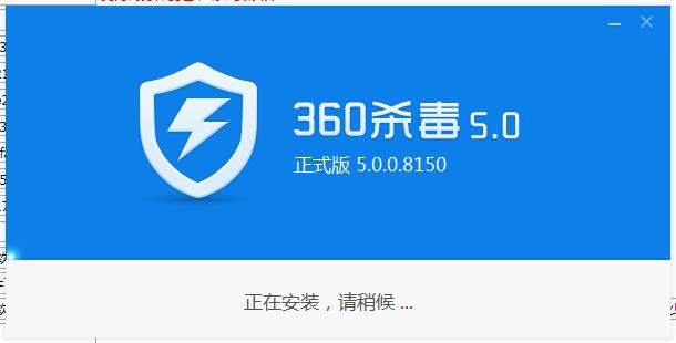 360杀毒软件2021官方正式版下载