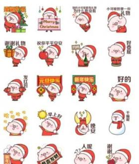 圣诞表情2.jpg
