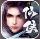 青云传之剑王传说