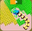 农场割草3D