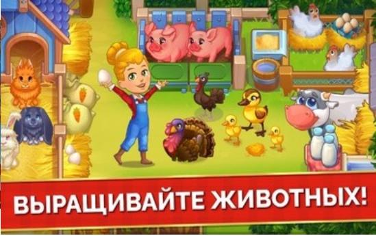 农场发烧友游戏中文破解版安卓版