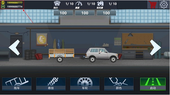 卡车司机模拟器2020破解版安卓版