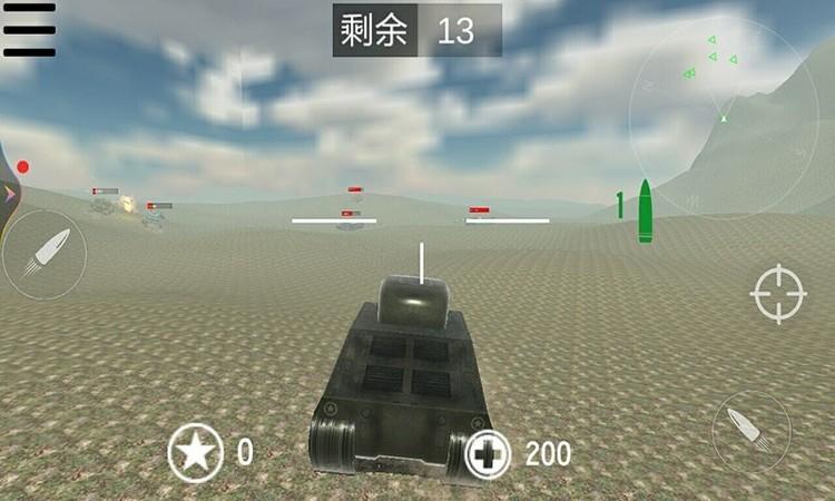 坦克狙击战最新版苹果版