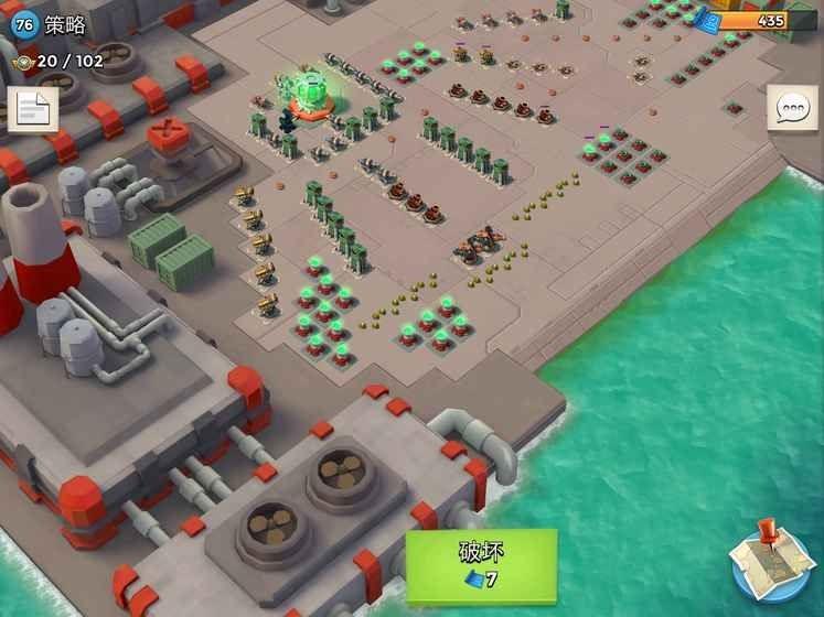 海岛奇兵破解版IOS版