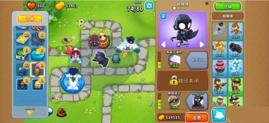 猴子塔防6最新中文破解版安卓版