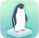 企鹅岛无限金币破解版