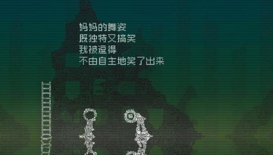 告别星球游戏官方版IOS版