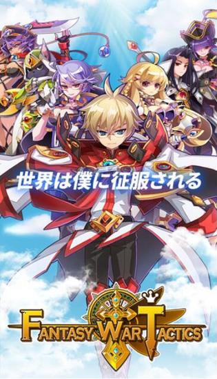 幻想之战中文版下载v1.2.4IOS版