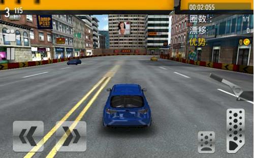 漂移大城市破解版安卓版v2.66苹果版