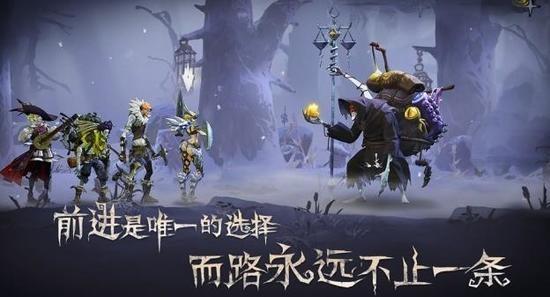 旧日传说手游官网版IOS版