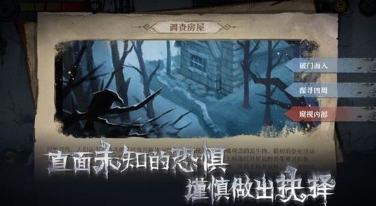 旧日传说手游官网版苹果版