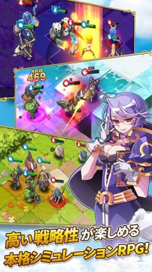 幻想之战中文版下载v1.2.4安卓版