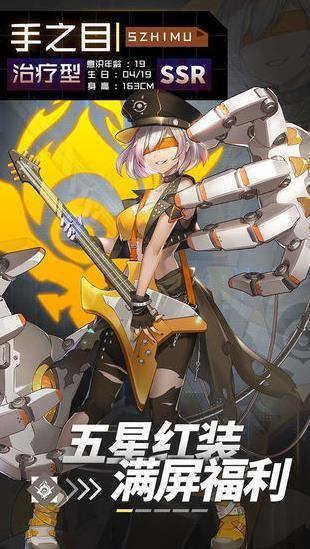 妖灵战姬最新版安卓版