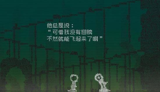 告别星球游戏官方版安卓版