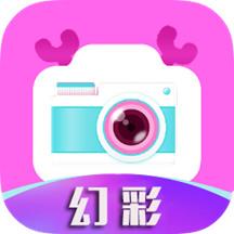 幻彩P图相机app官网版