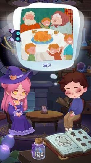 捕梦猫官方版IOS版