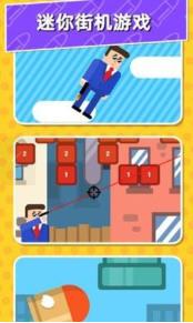 子弹先生间谍谜团游戏安卓版