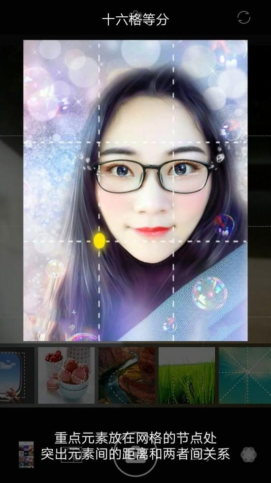 幻彩p图相机app官网版安卓版