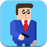 子弹先生间谍谜团游戏