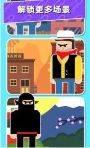 子弹先生间谍谜团游戏IOS版