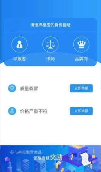 查卫士app官方版安卓版