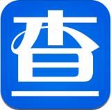查卫士app官方版