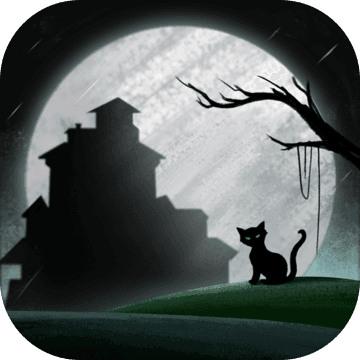 猫与密室最新版