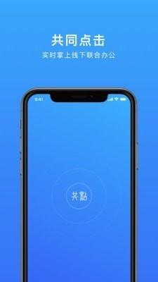 达铃app安卓版苹果版