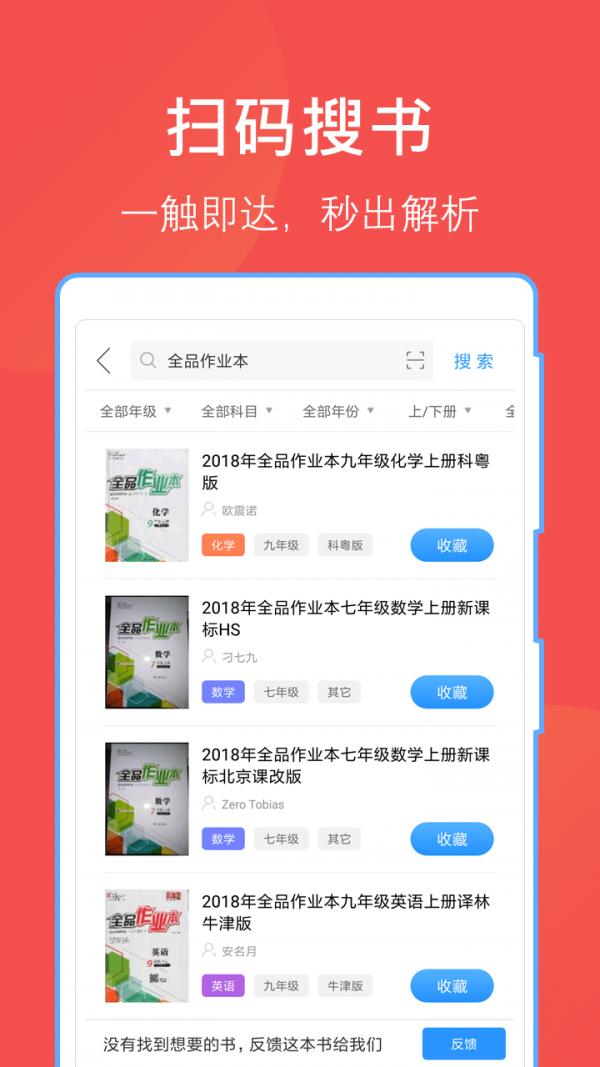 互动文档app手机版IOS版