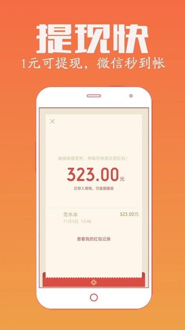 榴莲app安卓版
