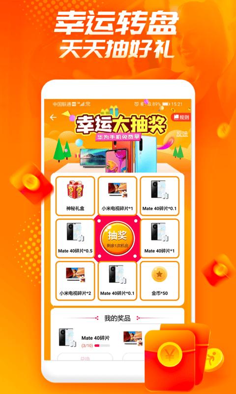 欢乐动app官方版下载