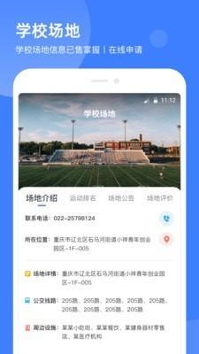 教体通app最新版安卓版