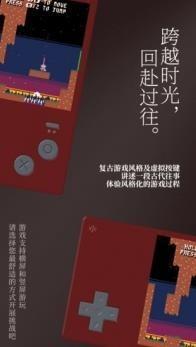 科纳忍者游戏官方版苹果版