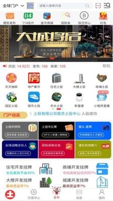 土投平台app苹果版