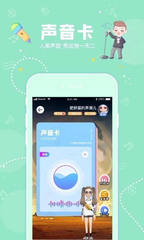 幸识app手机版IOS版