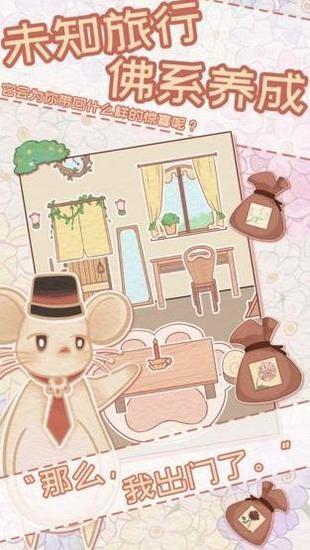花店物语最新版下载安卓版