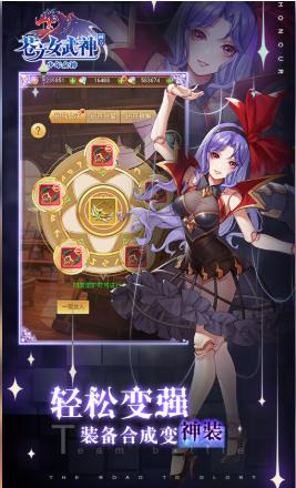 苍之女武神手游官方版苹果版