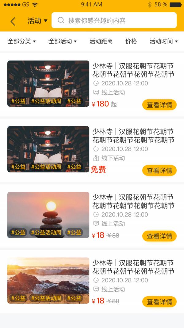 百姓文化云app官方版苹果版