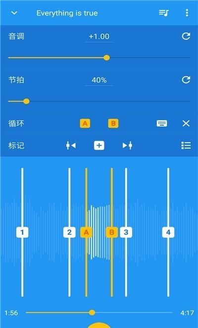 音乐速度变更器app手机版安卓版